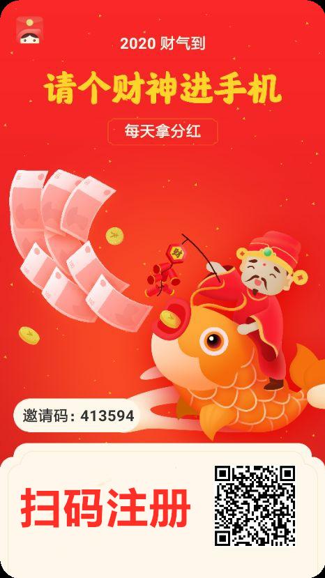 小红淘App注册方式