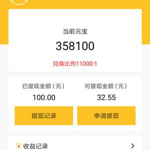 快赞app一天能赚多少